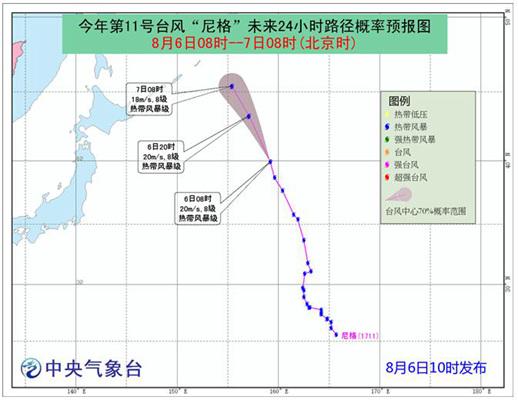 台风奥鹿将登陆日本沿海 随后强度逐渐减弱
