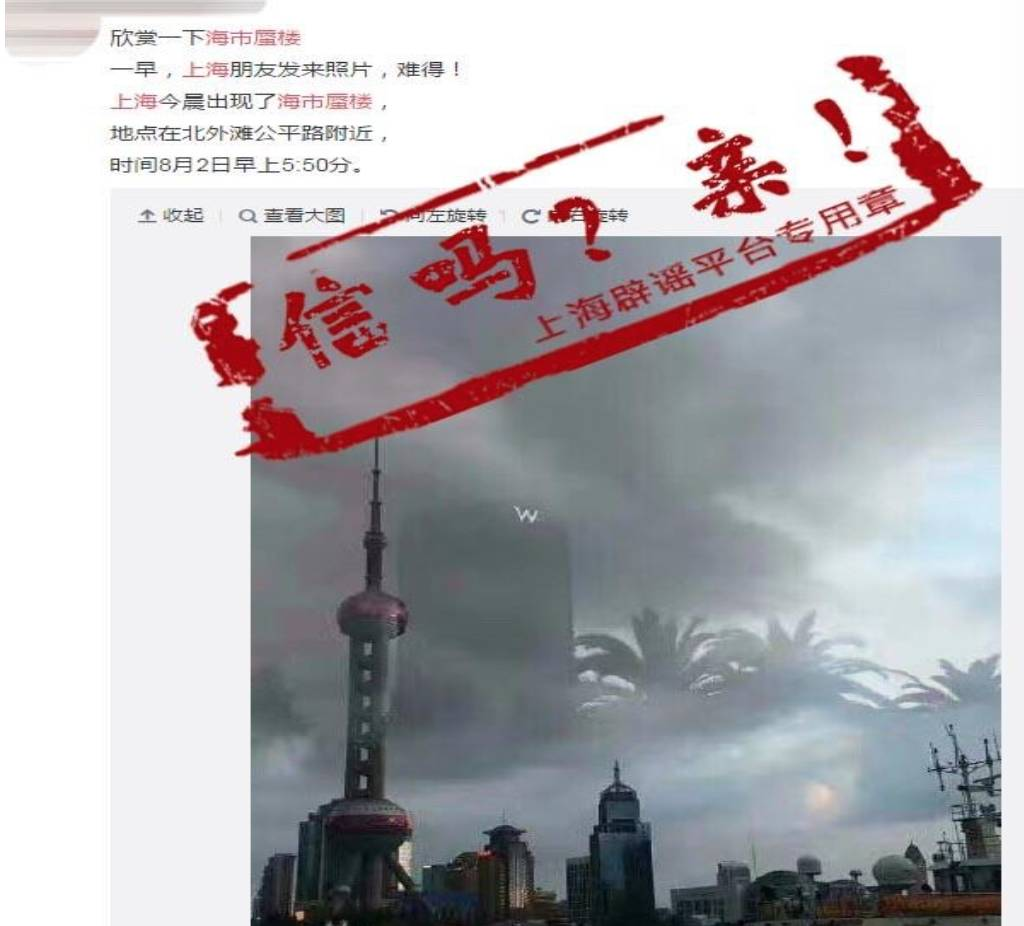 一周回眸丨徐根宝打造的上海男足又赢了◇上海