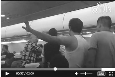 当事航班机舱内,有乘客已经热得赤膊。 乘客视频截图
