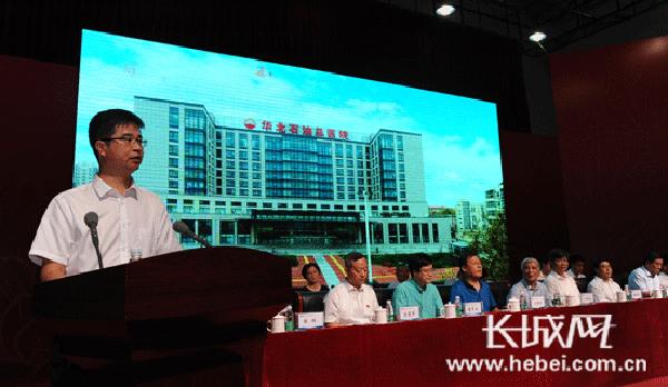 华北石油管理局总医院院长张辉致辞。