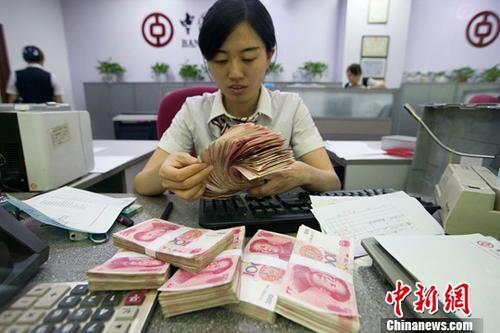 中国央行发布区域金融报告:潜在信贷风险压力有所缓解