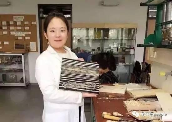 中国留学生李洋洁在德国遇害始末