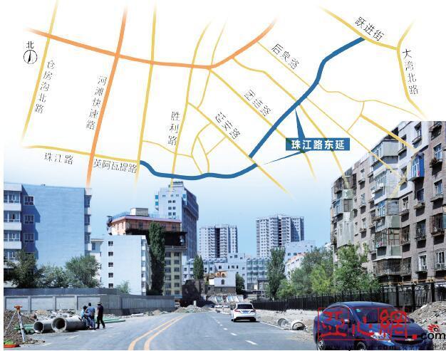 乌鲁木齐市珠江路东延15日正式开工