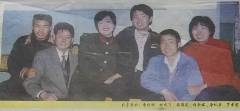 自左至右:李程剑、程成飞、季国花、程李辉、李林泉、罗素慧/受访者供图