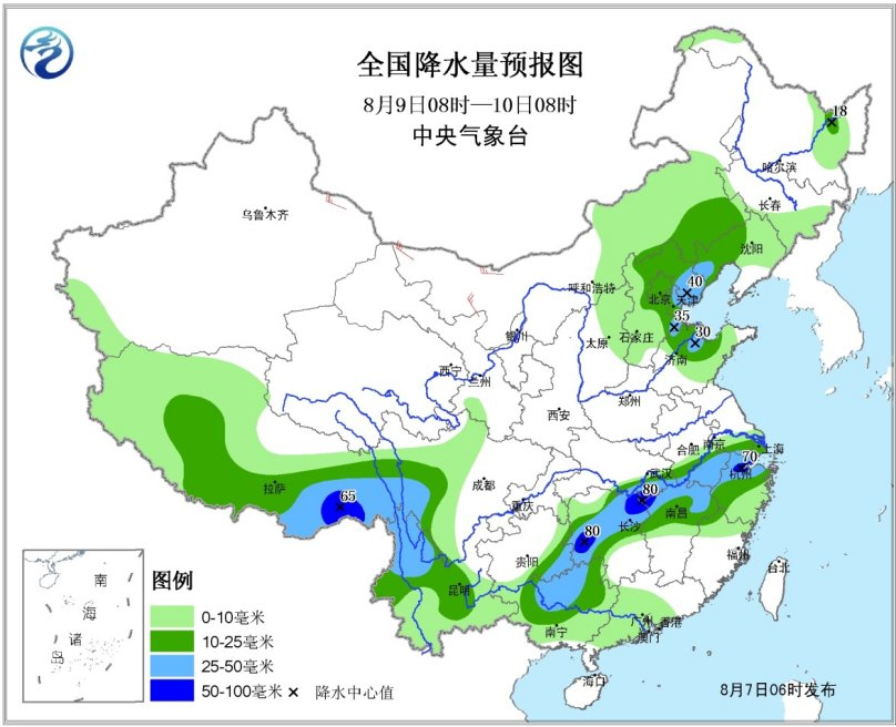 中央气象台发布暴雨蓝色预警四川盆地黄淮江淮等地有强降雨