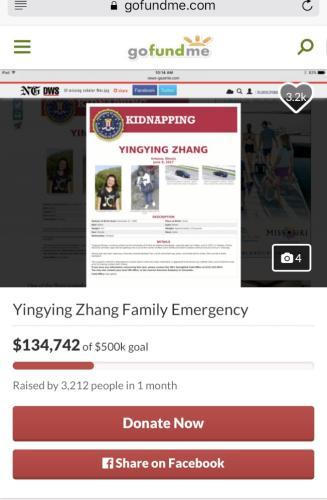 截至当地8月4日下午3时止,寻找章莹颖基金募得13万多元。(来源:美国《世界日报》自gofuneme截图)