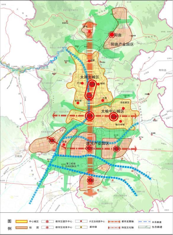 最新 太原发布发展规划和建设方案 快看新城 双中心
