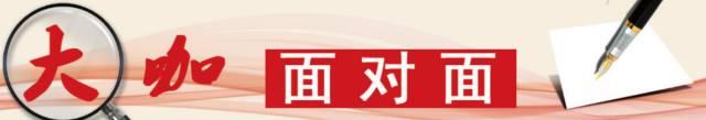 """2018情趣内衣真人秀_英媒:从""""情趣内衣""""产地看中国特色小镇"""