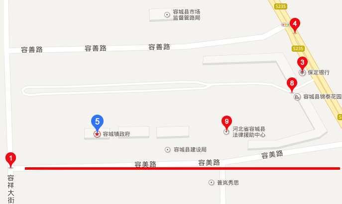 中国雄安建设投资集团有限公司登记地址为河北容城县容美路2号,图为容美路。