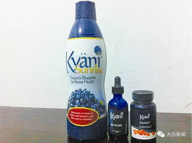 号称能治癌症的三款凯安尼植物药(图/《中国消费者报》)