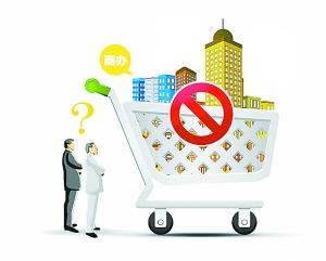 新华联YOYO违规出售商办项目:开发商为客户代办公司