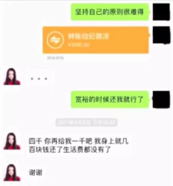 迷你KTV不设行政许可文化部:青少年想唱就唱