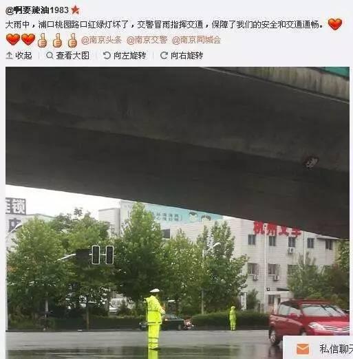 雷电暴雨已到货!南京暴雨红色预警,这个夏天没下的雨雨雨雨雨全都还给你!
