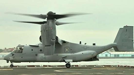 协助美国军方进行搜救工作,随后飞机的残骸被发现.