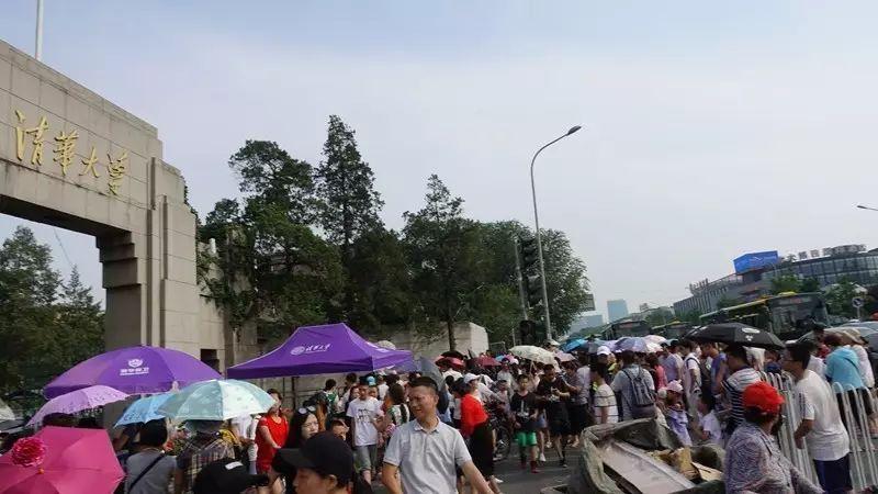 考上过就参观了?攻略清华照片外的一组校门广州到婺源自助游北大图片