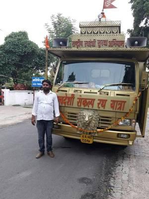 图片来源:印度《教徒报》网站