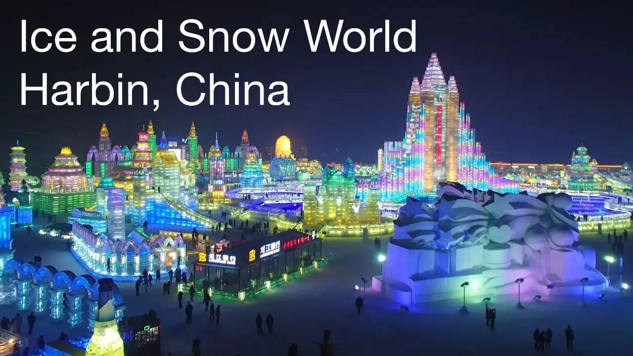 ▲哈尔滨冰雪节(图片来源:Youtube)