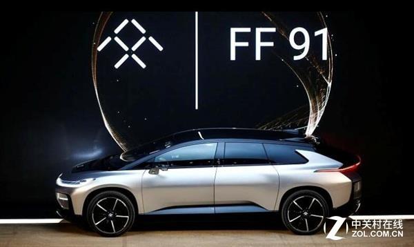 法拉第FF91
