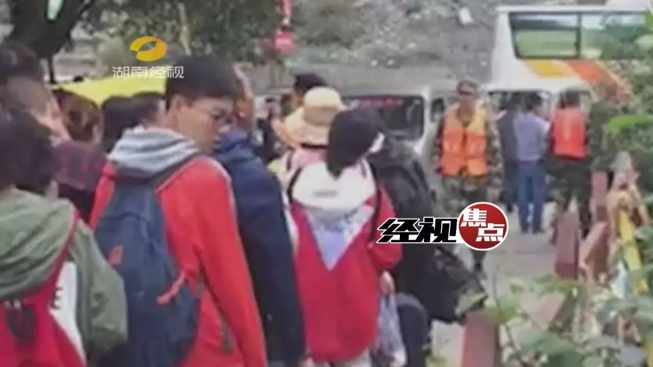 辽宁女孩张雅4分40秒骂四川灾区人民被抓(照片)_心... _新浪博客