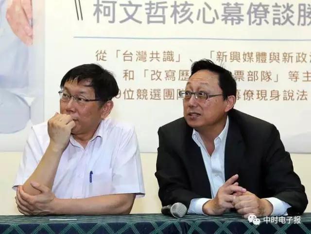 前竞选总干事提醒柯文哲:不要小看国民党在台北的力量