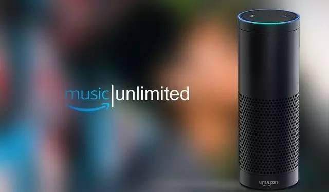 亚马逊Amazon Echo智能音箱