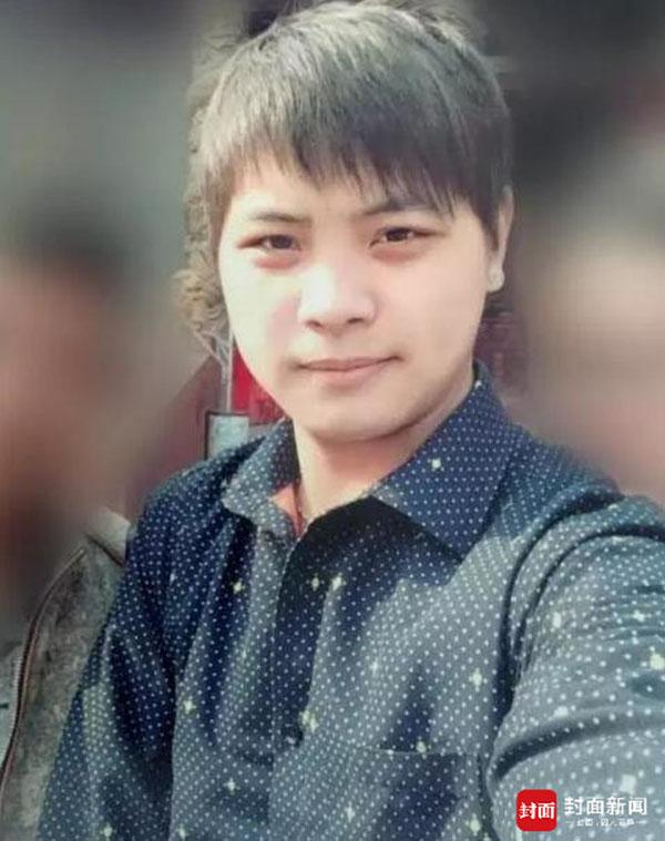 何林坤生前照片。封面新闻 图