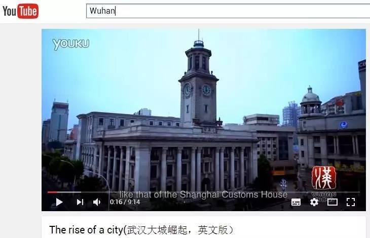 ▲武汉投放英文城市形象宣传片