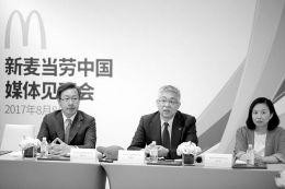 中信正式入主麦当劳中国:未来5年新增2000家门店
