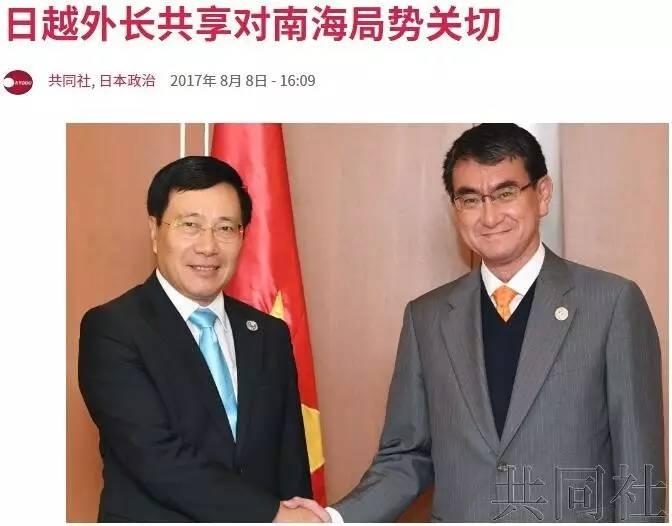 ▲越南外长范平明(左)和日本外相河野太郎在马尼拉会晤。(日本共同社)