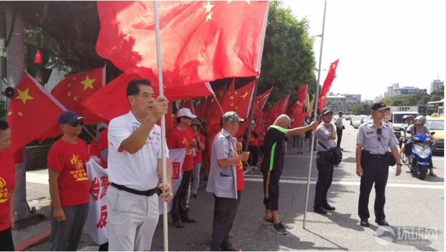"""""""我们想让蔡英文一办公,就看到满眼的五星红旗""""图片"""