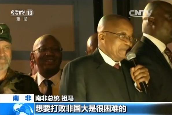 南非总统祖马第八次挫败不信任案