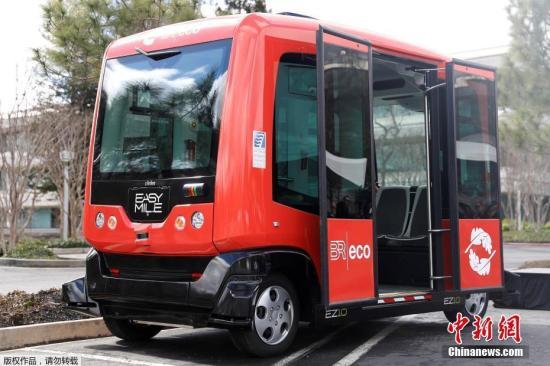 资料图:无人驾驶公交车.-澳洲新闻网 2035年澳洲将有百万辆无人车高清图片