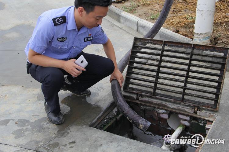 用雨水管道偷排生产废水 安康一洗涤企业被抓现行
