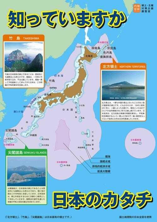 日本新干线张贴的海报