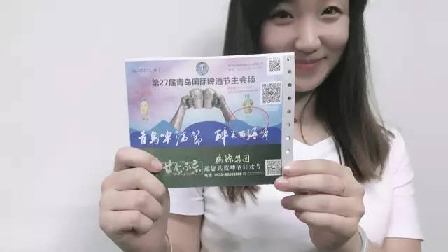 """福利丨冰雪嘉年华轰""""冻""""啤酒节!金沙滩啤酒城门票免费"""