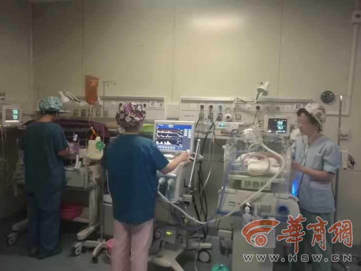西安确诊多例李斯特菌感染患儿 孕妈妈要警惕