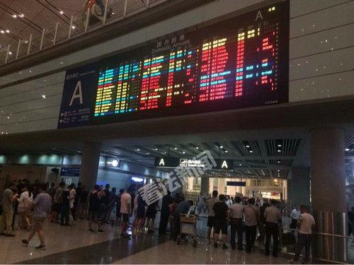 9日晚九寨沟飞北京唯一航班因天气原因取消