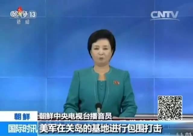 ▲央视新闻转载朝鲜媒体画面截图