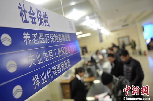资料图:居民咨询保险事宜。 中新社记者 韦亮 摄