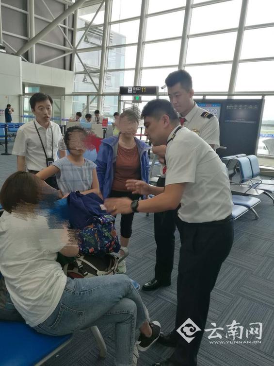 旅客拒绝登机