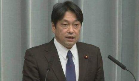 日本防卫大臣 小野寺五典