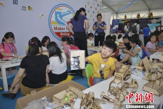 2017北京创客盛会开幕 中外200余创客团体携