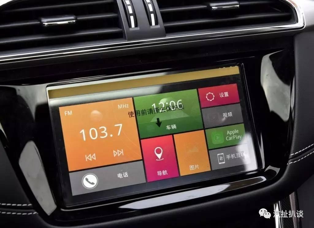 俞经民:上汽名爵未来全系都会推出互联网版本车型