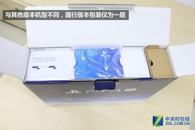 与其他版本PS4 Pro不同国行版本包装仅有一层箱子