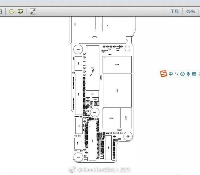 """疑似""""iphone 8""""主板电路图曝光 有何发现"""