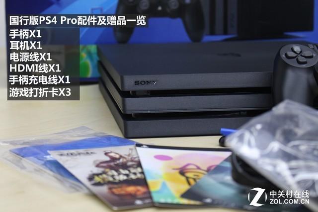 国行版PS4 Pro主机及内部配件一览