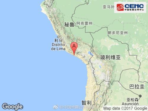秘鲁沿岸近海附近发生6.1级左右地震