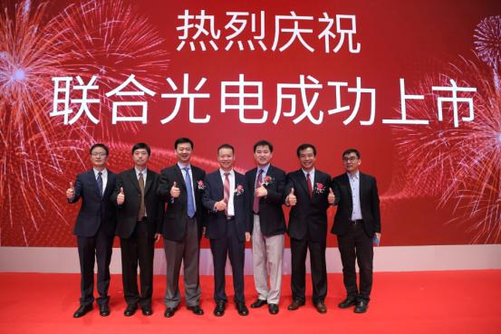 联合光电IPO: 华山资本连续2年收获国内科技上市公司