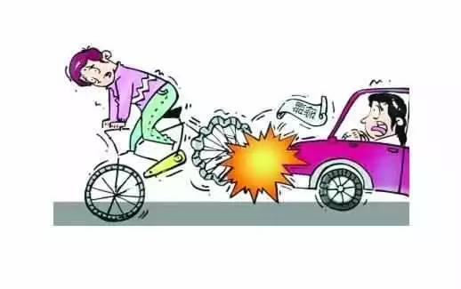 【终于有了】长春道路交通事故社会救助基金启动