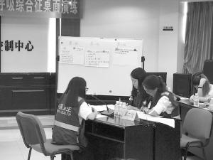 九龙坡开展中东呼吸综合征疫情桌面演练